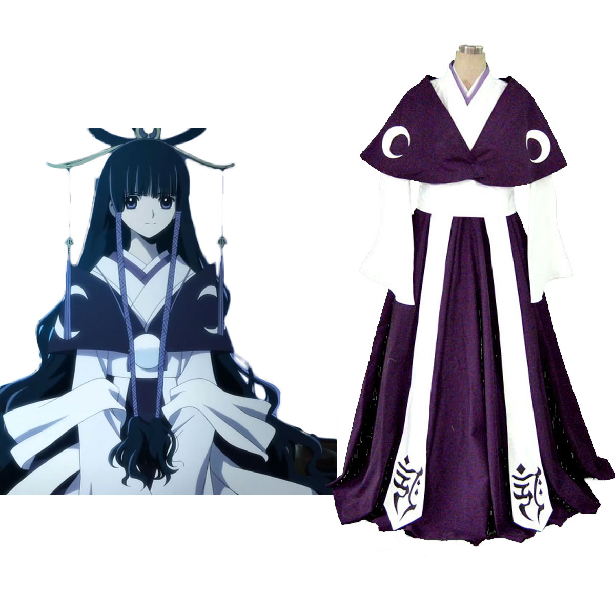 Tsubasa: Reservoir Chronicle Princess Tomoyo Cosplay Costumes New Zealand Online Store