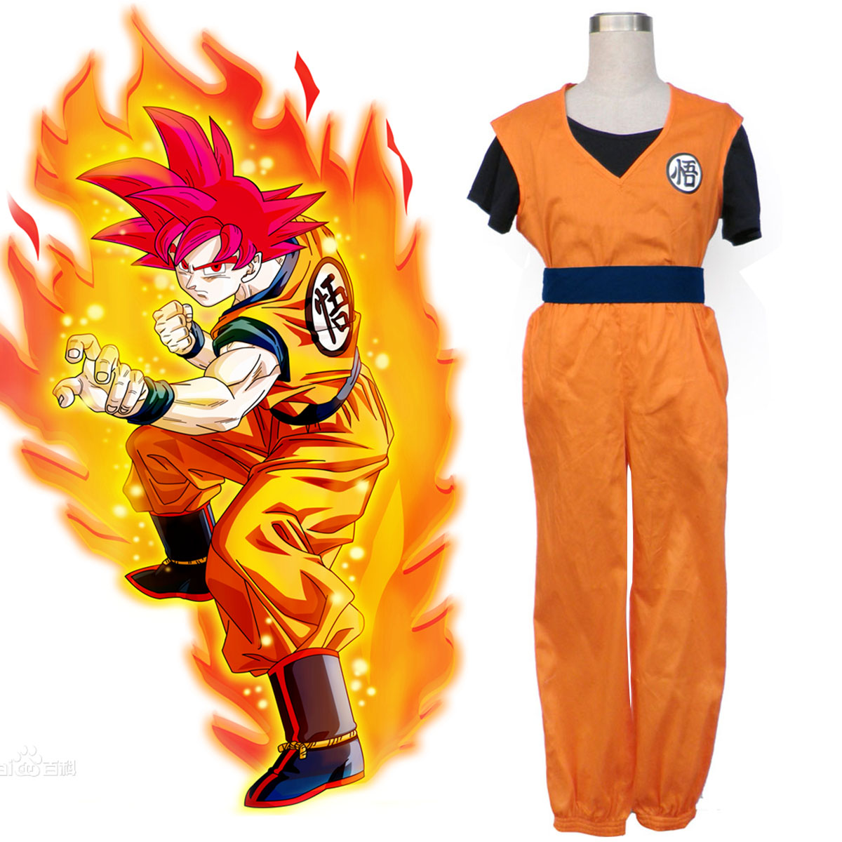 Dragon Ball Son Goku 2 Cosplay Costumes New Zealand Online Store