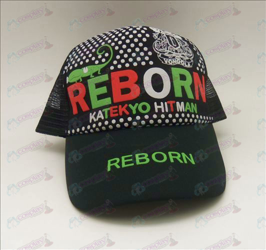 DReborn! Accessories Hats ()