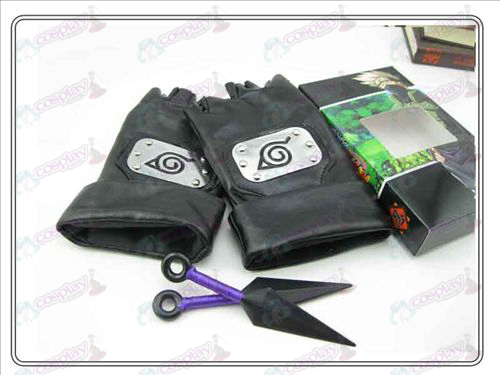 Naruto purple leather gloves + Dual bitter No (kiba family of four)