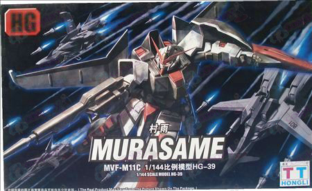 TT-HG Murasame 1/144Gundam Accessories (39)
