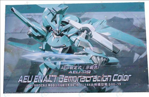 TTGundam AccessoriesAEU formulation type (Demonstration colors) 00-19