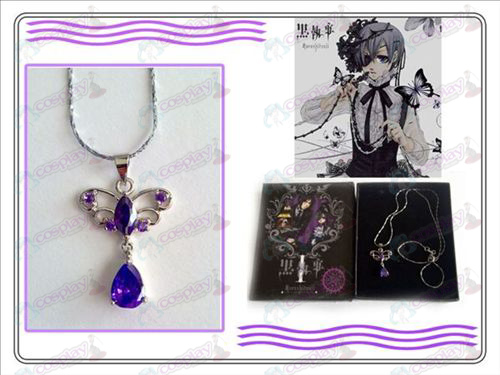 Black Butler Accessories new disc pendant necklace (purple)
