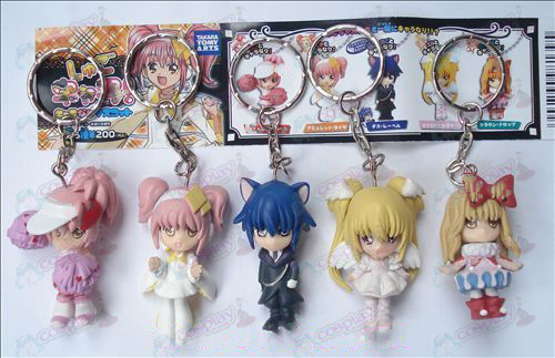 5 models Shugo Chara! Accessories Doll Keychain