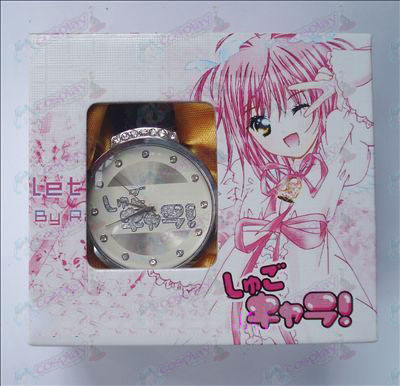 Shugo Chara! Accessories Watch (White)