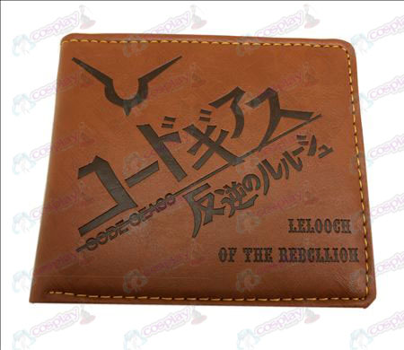 Lelouch wallet (Jane)