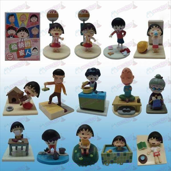 Maruko happy family (3.14 doll cradle)