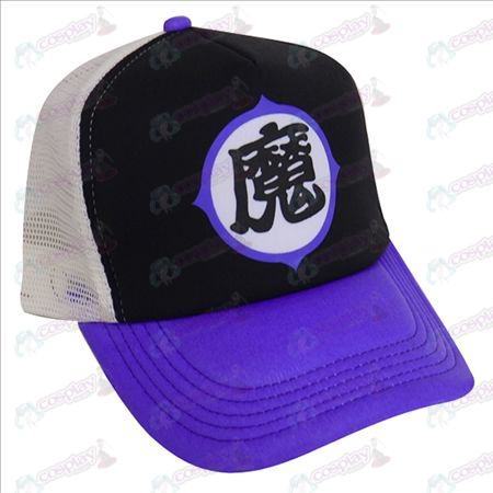 Colorful hats (Dragon Ball Accessories Magic)