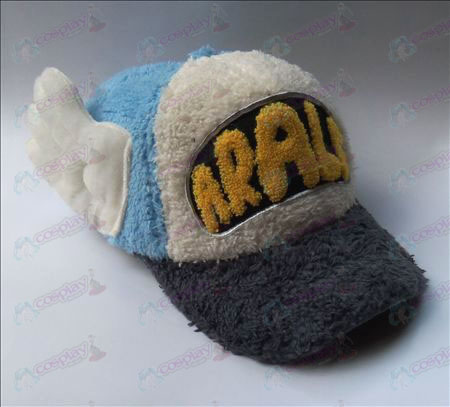 Ala plush hat (blue)