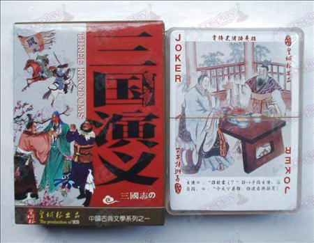 Hardcover edition of Poker (Three Kingdoms)