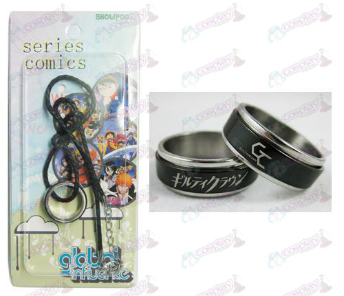 Guilty Crown Accessories Black Steel Ring Necklace transporter - Rope