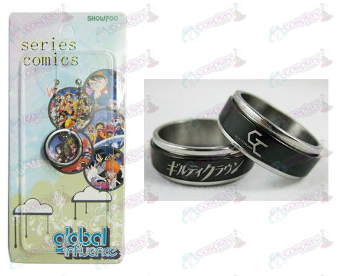 Guilty Crown Accessories Black Steel Ring transporter