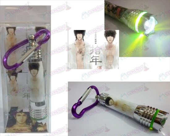 Daomu Accessories Mini Flashlight