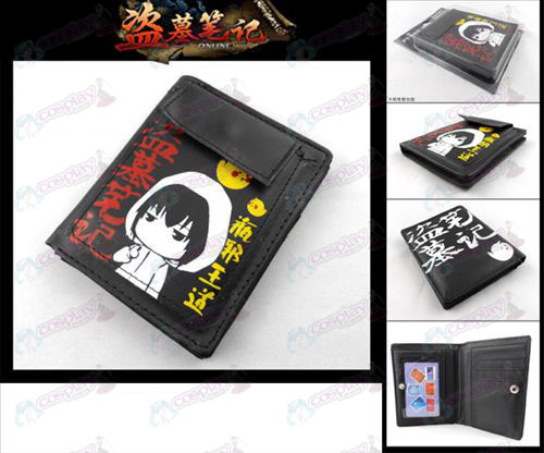 Daomu Accessories short wallet