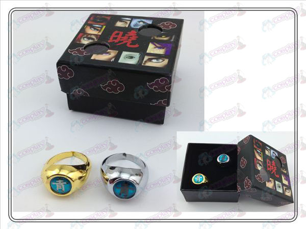 Naruto Xiao Organization color ring (blue)