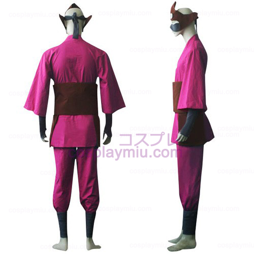 ... Naruto Four-Tailed Monkey Cosplay Costume