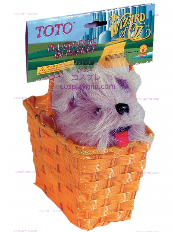 Wizard Of Oz Toto In Basket